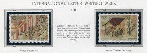Japan 1991 International Letter Writing Week NH Scott 2121-2 Nobles at Gate Fire