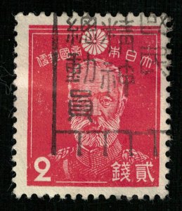 Japan 2sen (3926-T)