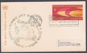 USA UN FRANKING 1966 first flight postcard NY to Hong Kong..................7169