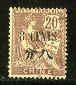 FRENCH OFFICE IN CHINA 68 USED SCV $1.80 BIN $1.00 WOMAN