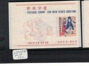 Korea SC 592a-3a MNH (8ewx)