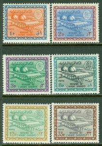 EDW1949SELL : SAUDI ARABIA 1966-78 Scott #422-24, 429, 433, 447 VF MNH. Cat $94.