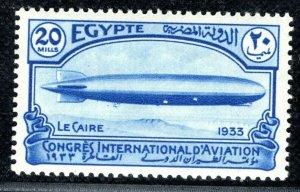 EGYPT 20m Stamp AVIATION CONGRESS ZEPPELIN 1933 Mint UMM MNH LBLUE2