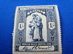 GREAT BRITAIN  -  1897 PRINCE OF WALES'S HOSPITAL FUND STAMP  -  MH     (alb25)