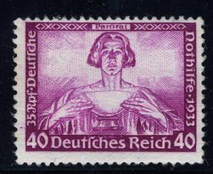 GERMANY SCOTT# B57 MI# 507A MINT NEVER HINGED AS SHOWN
