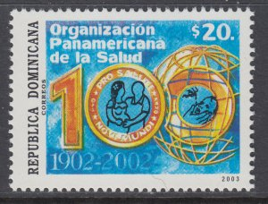Dominican Republic 1398A MNH VF