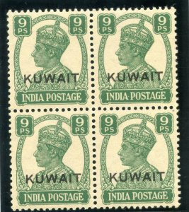 Kuwait 1945 KGVI 9p green block of four superb MNH. SG 54. Sc 61.