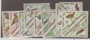 Mauritania Scott #J26-J41 Stamps - Mint NH Set