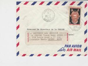 cameroun 1973 mask bamoun airmail stamps cover ref 20469