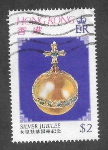 Hong Kong Scott 337 VF Used $2 25th Anniv Reign Queen Elizabeth II 2018 CV $2.75