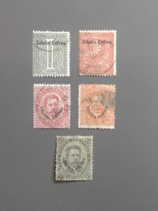 Eritrea 1,2,4,5,8 F-VF Used  - Scott $ 77.00