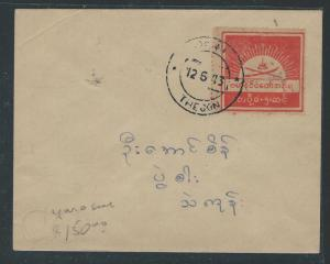BURMA JAPANESE OCCUPATION COVER (P2801B)CROSSED SWORD COVER #2