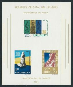 Uruguay, Sc #C267a, Nubia Souvenir Sheet, MNH
