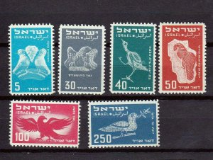 FULL SET OF ISRAEL STAMPS 1950 FIRST AIR MAIL MNH VF
