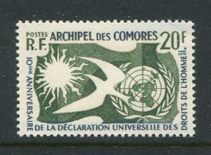 Comoro Islands #44 MNH
