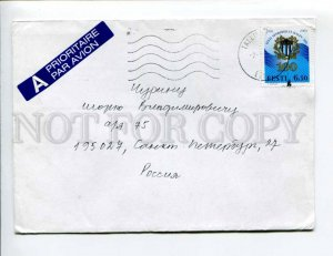 413083 ESTONIA to RUSSIA 2001 year real posted COVER