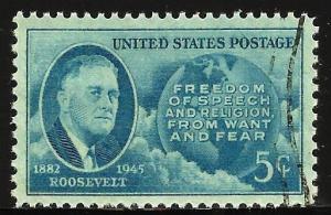 United States 1945 Scott# 933 Used