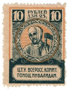 (I.B-CKK) Russia Cinderella : Soviet War Invalids 10R