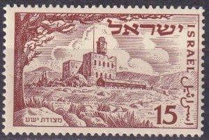 Israel #46 MNH  (S10420)