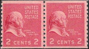 841 Mint,OG,NH... Line Pair... SCV $1.75