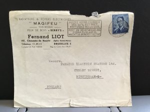 Belgium 1954 MAGIFEU Fernand Liot  stamps cover R31412
