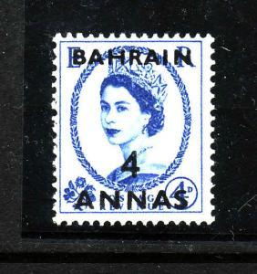 Bahrain-Sc#100-unused hinged QEII definitive-4a on 4p ultra-1956-7-