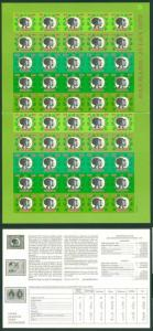 Denmark Christmas Seal 1972. Imprinted Sheet. Association Statement 1971.