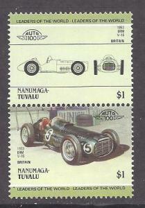 Tuvalu -Nanumaga  Scott  21  MNH