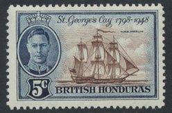 British Honduras SG 169 SC # 134 MVLH  Battle of St George's Cay  see scan