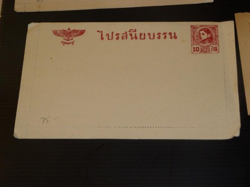 Thailand Letter card 10St red (45bay)