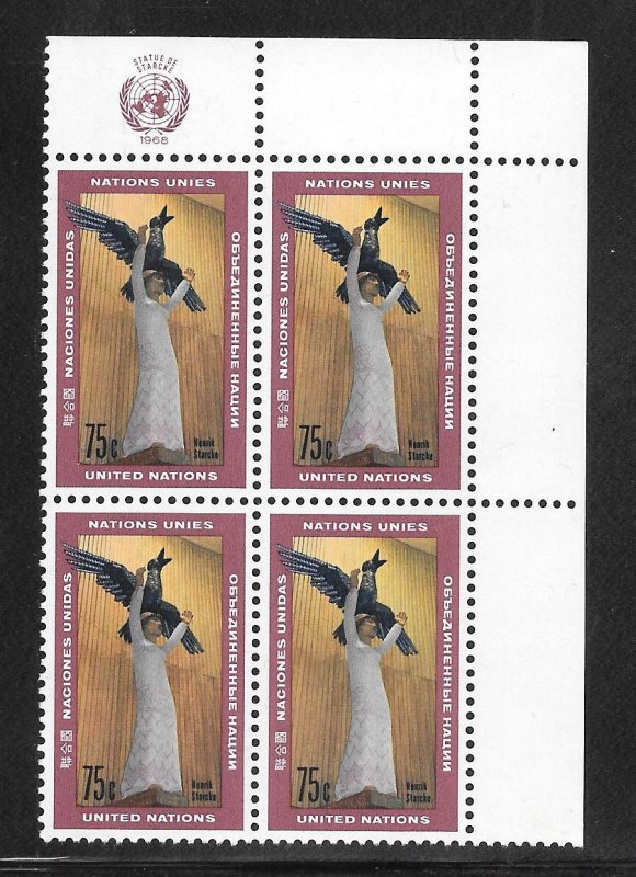 United Nations #184 MNH Margin Inscription Block of 4