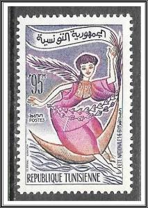 Tunisia #398 National Feast Day MNH