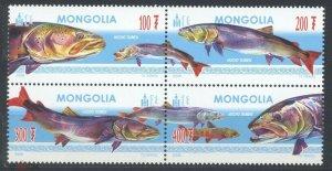 Mongolia 2006 fishes marine life set of 4v MNH