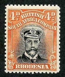 Rhodesia Admiral 4d Perf 14 U/M fresh colour