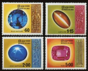 Sri Lanka - Sc #507 - 510.  MNH. Complete Set.  2017 SCV $42.50
