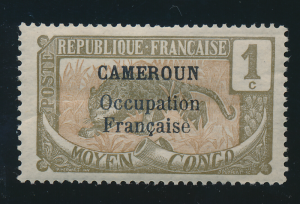 Cameroun Stamp Scott #130, Mint Heavily Hinged - Free U.S. Shipping, Free Wor...