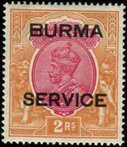 Burma SC# O12 KGV Official 5Rs MH