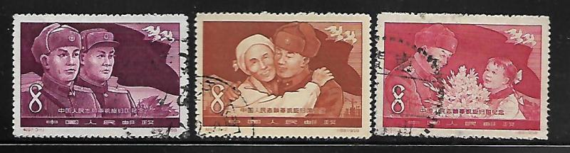 PEOPLE'S REPUBLIC OF CHINA, 382-384, USED, SOLDIERS EMBRACING PEOPLE