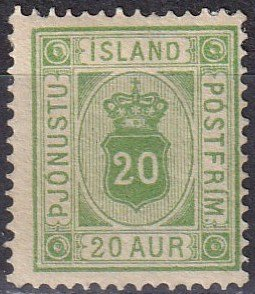 Iceland #O8 F-VF Unused CV $35.00  (Z6422)
