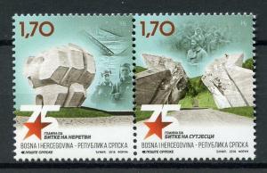 Bosnia & Herzegovina 2018 MNH WWII WW2 Neretva Sutjeska 2v Set Military Stamps