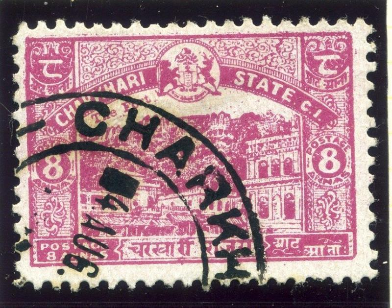 INDIA;  CHARKHARI  1930s early issue fine used 8a. value