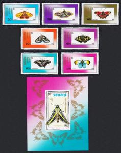 Mongolia Moths and Butterflies 7v+MS SG#2162-MS2169 SC#1904-1911