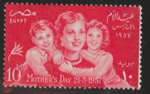 EGYPT Scott 391 MNH** 1957 Mothers day stamp