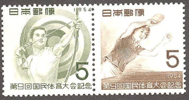 Japan #603a Mint VF NH