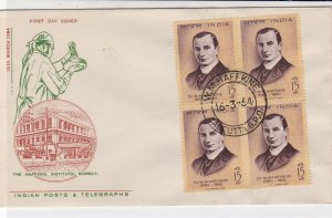 India 1964 Haffkine Ibstitute Bombay Pic Cancel & Stamps Block FDC Cover Rf34749
