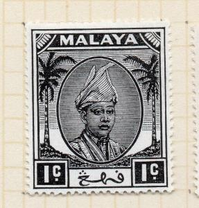 Penang Malaya 1950 Early Issue Fine Mint Hinged 1c. 029727