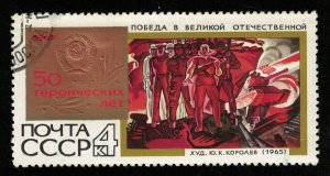 1967, Art, USSR, 4K (RT-359)