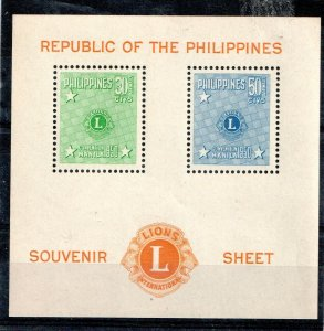 1950 PHILIPPINES - MS695 - LIONS CLUB - UNMOUNTED MINT