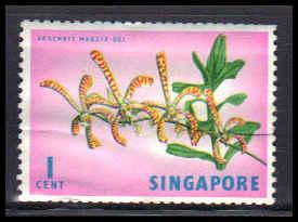 Singapore Very Fine MNH ZA4538