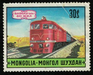 Locomotive, 30₮ (T-7069)